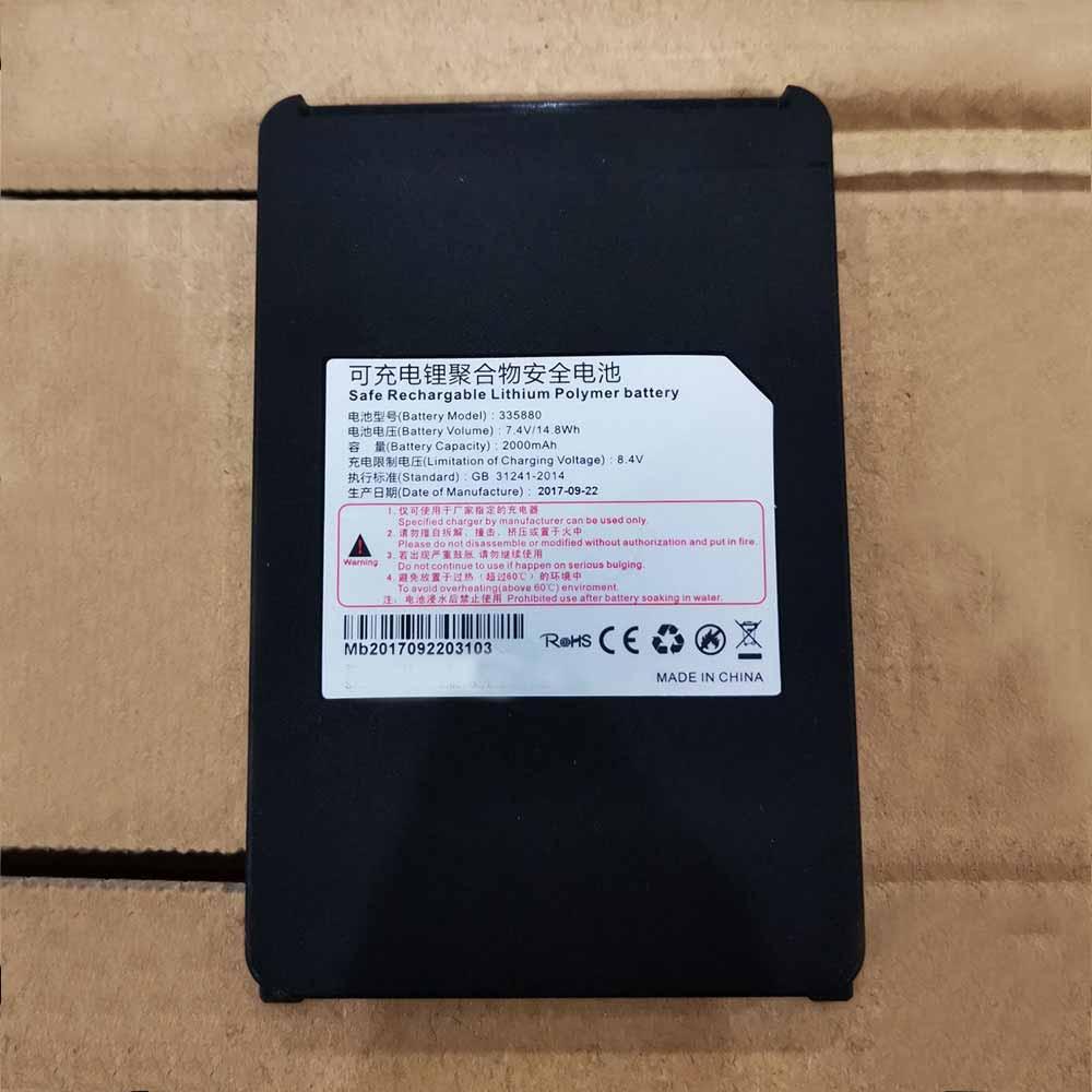 335880 batteria