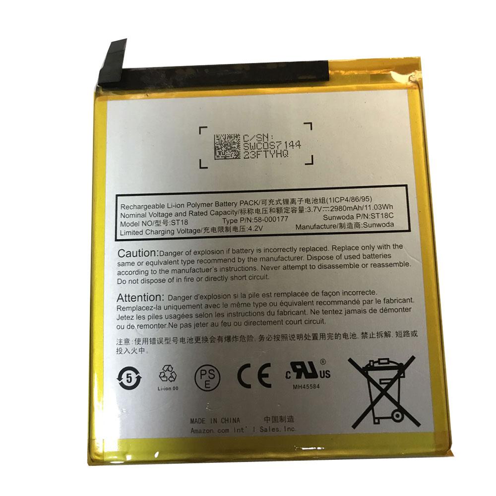 Batterie pour AMAZON 58-000177