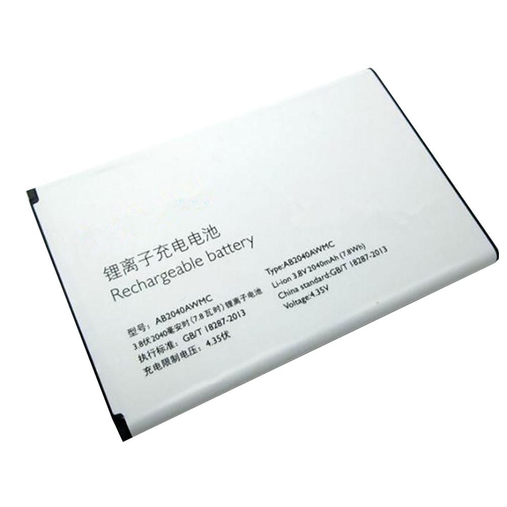 Batterie pour PHILIPS AB2040AWMC