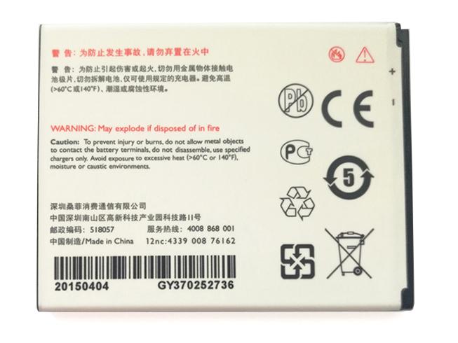 Batterie pour PHILIPS AB2400AWMC