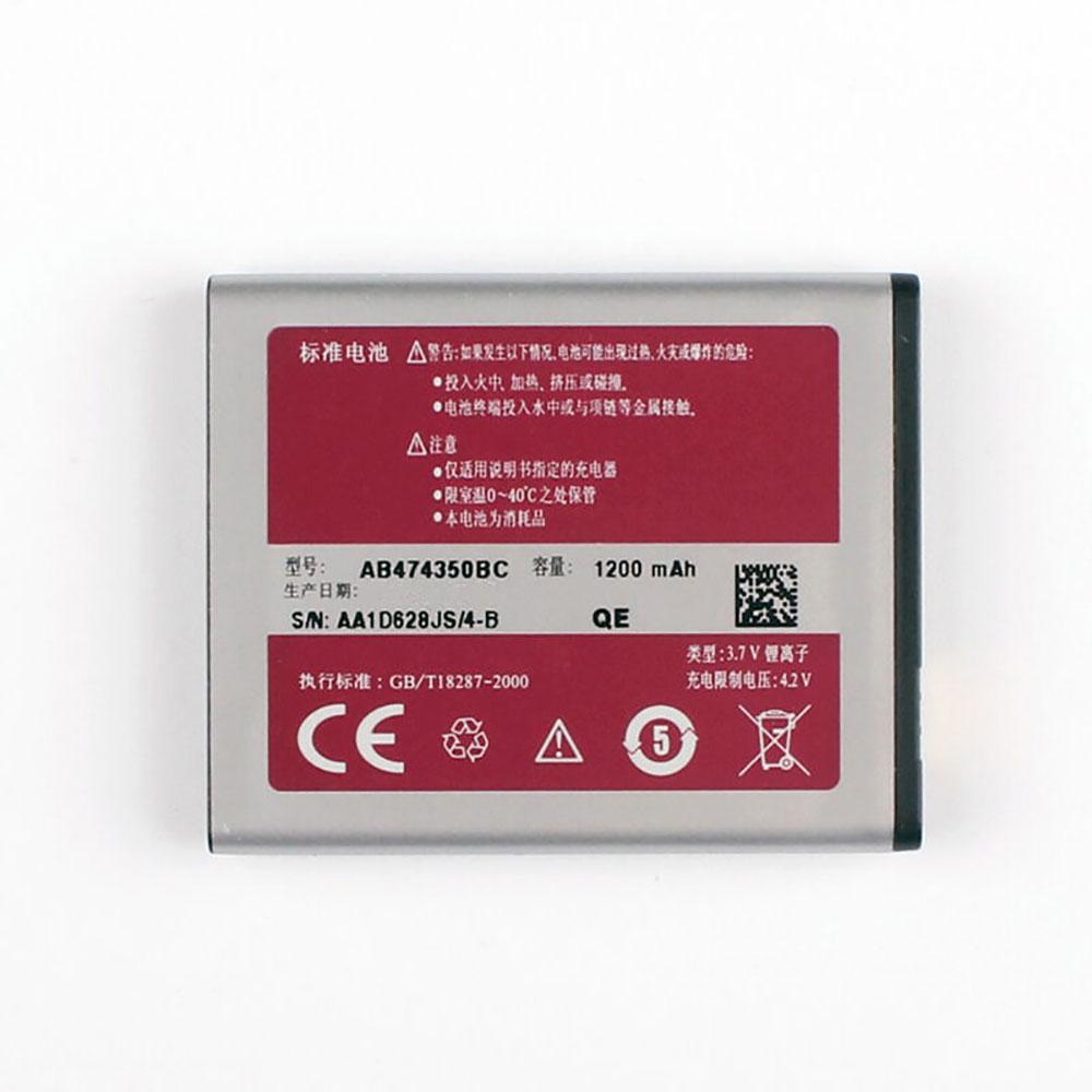 Batterie pour SAMSUNG AB474350BC