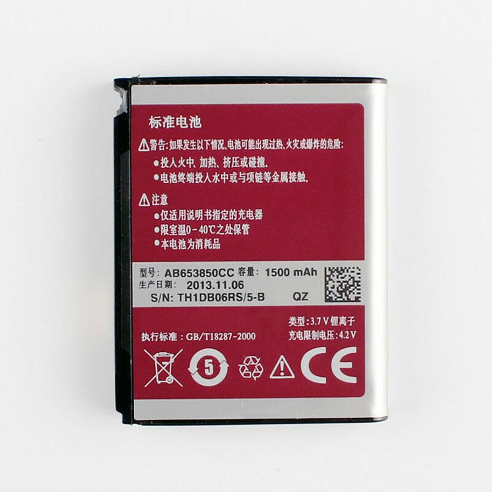 Batterie pour SAMSUNG AB653850CC