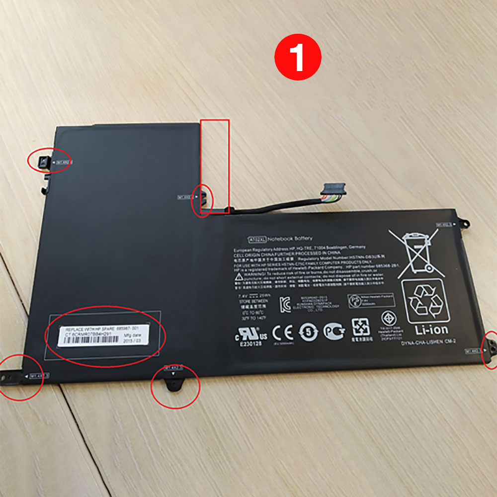 Batterie pour HP AO02XL