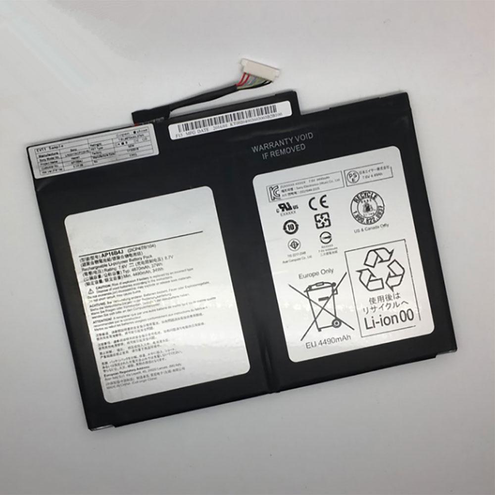 Batterie pour ACER AP16B4J