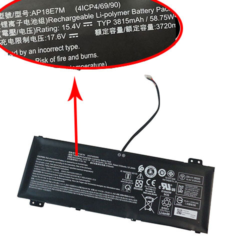 Batterie pour ACER AP18E7M