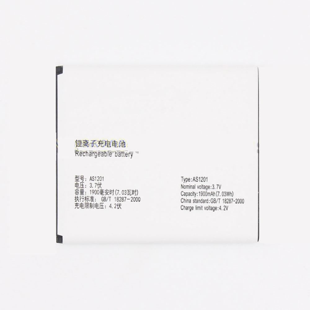 Batterie pour ARIRANG AS1201