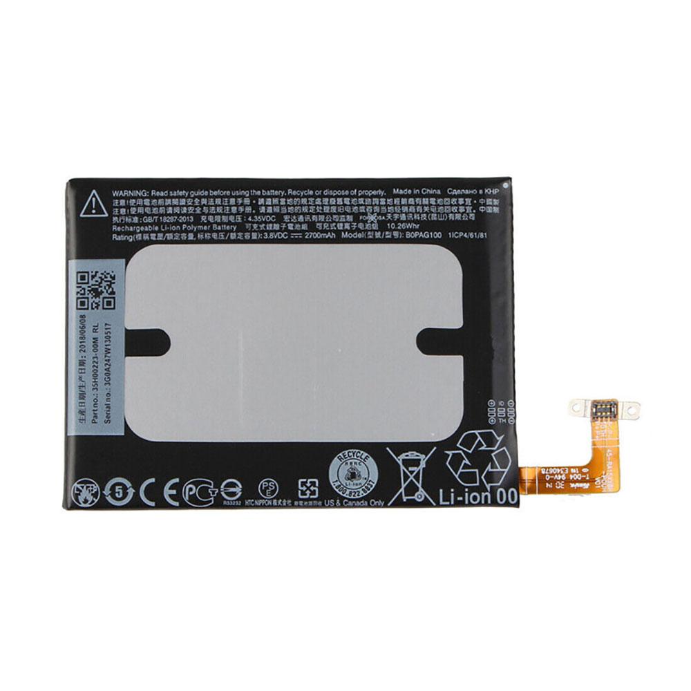 B0PAG100 batteria