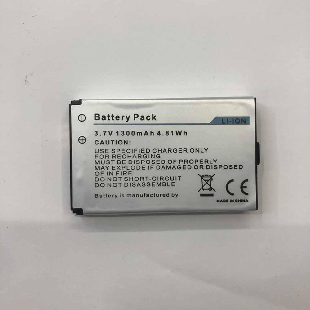 B25 batteria