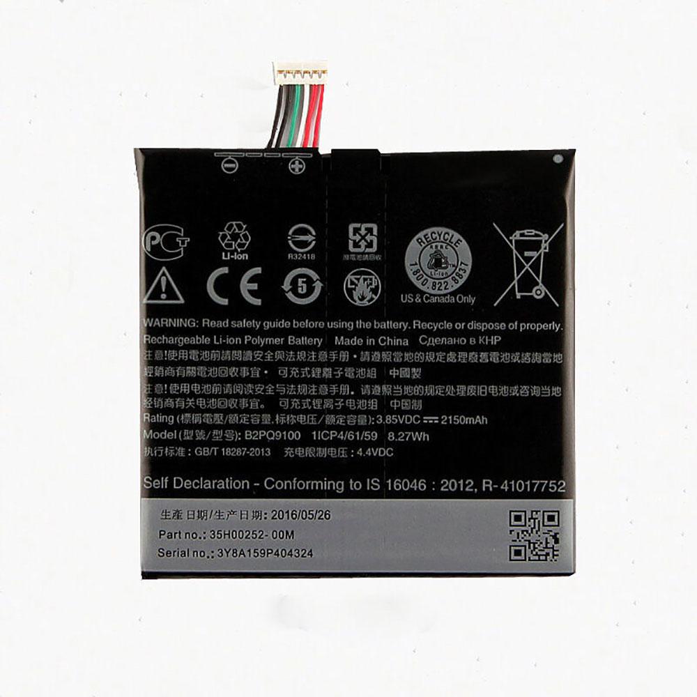 B2PQ9100 batteria