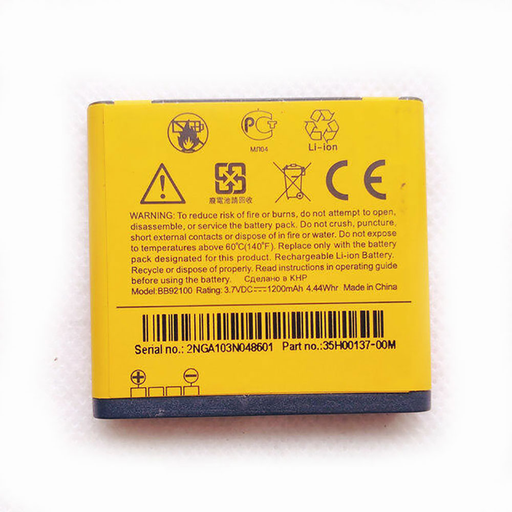 BB92100 pc batteria