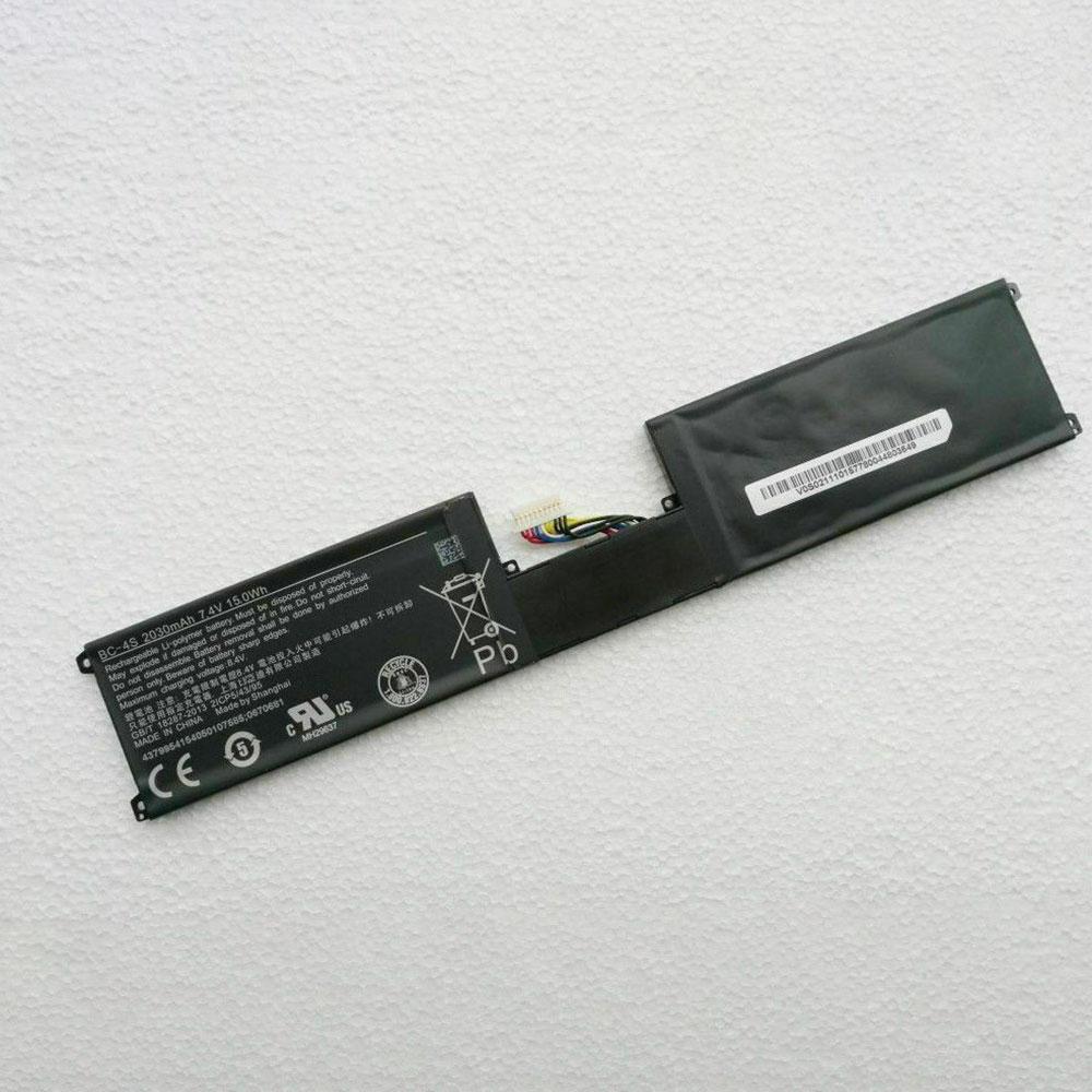 BC-4S pc batteria