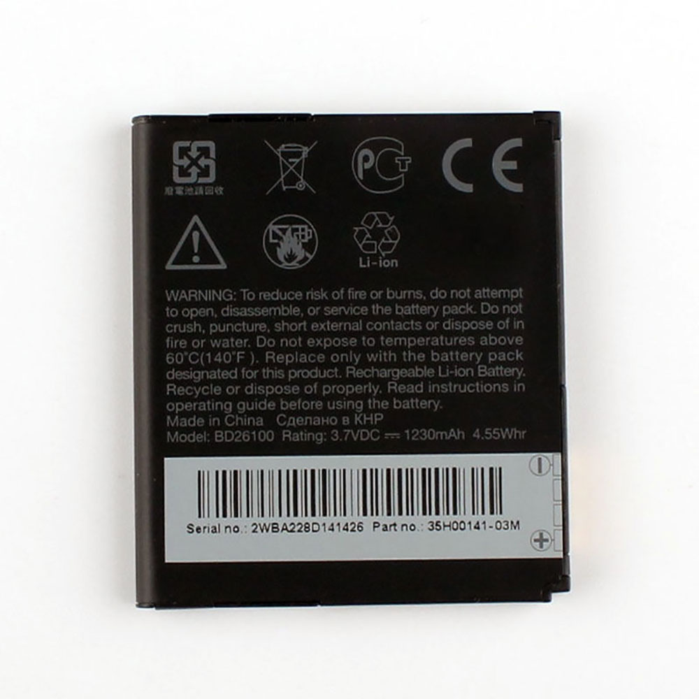 BD26100 pc batteria