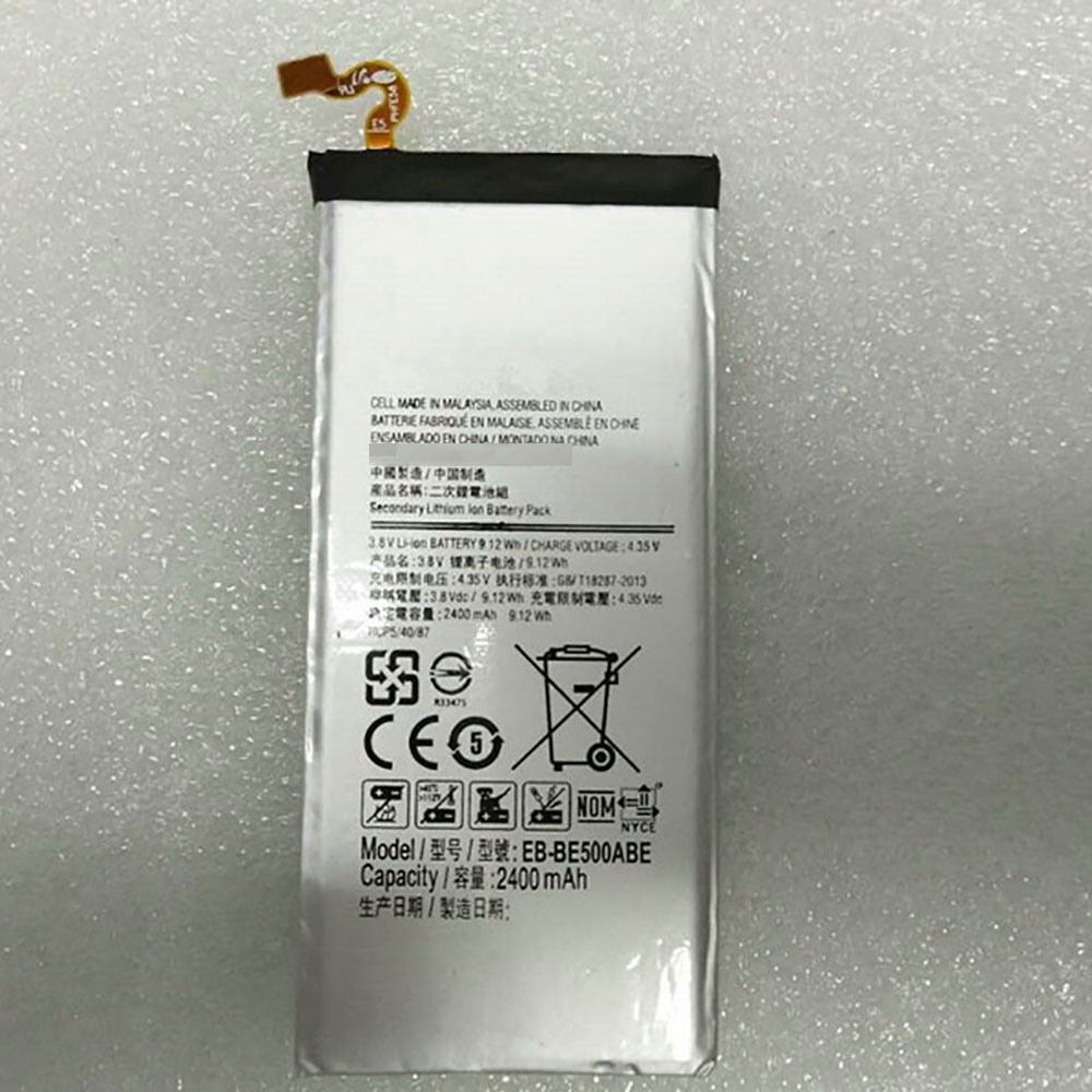 Batterie pour SAMSUNG EB-BE500ABE