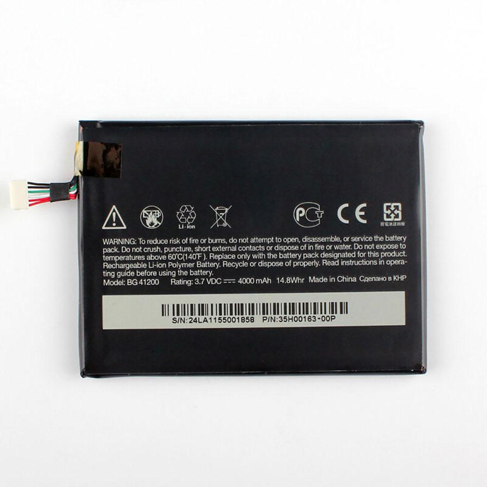 BG41200 batteria