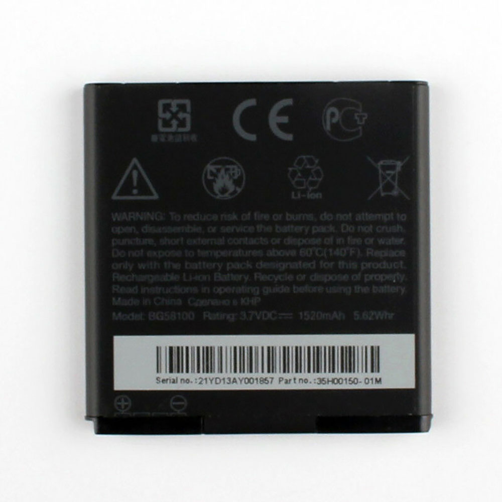 Batterie pour HTC BG58100