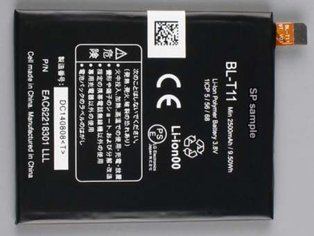 Batterie pour LG BL-T11