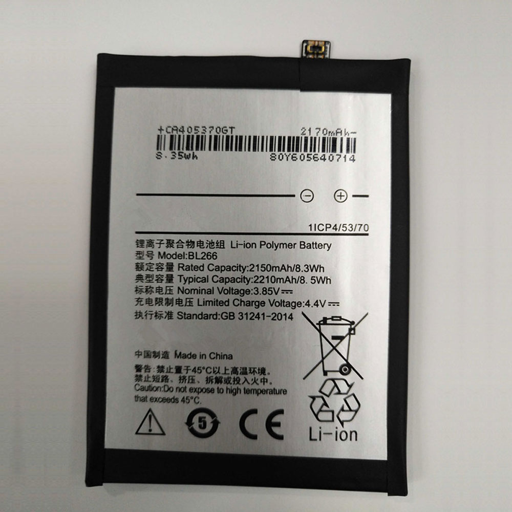 Batterie pour LENOVO BL266