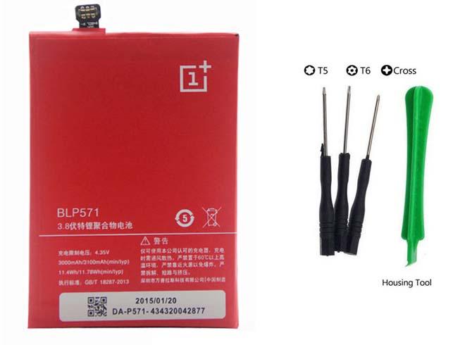 Batterie pour LG BLP571