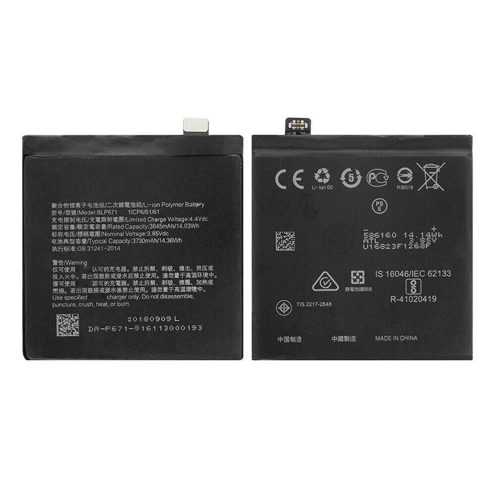 Batterie pour OPPO BLP671