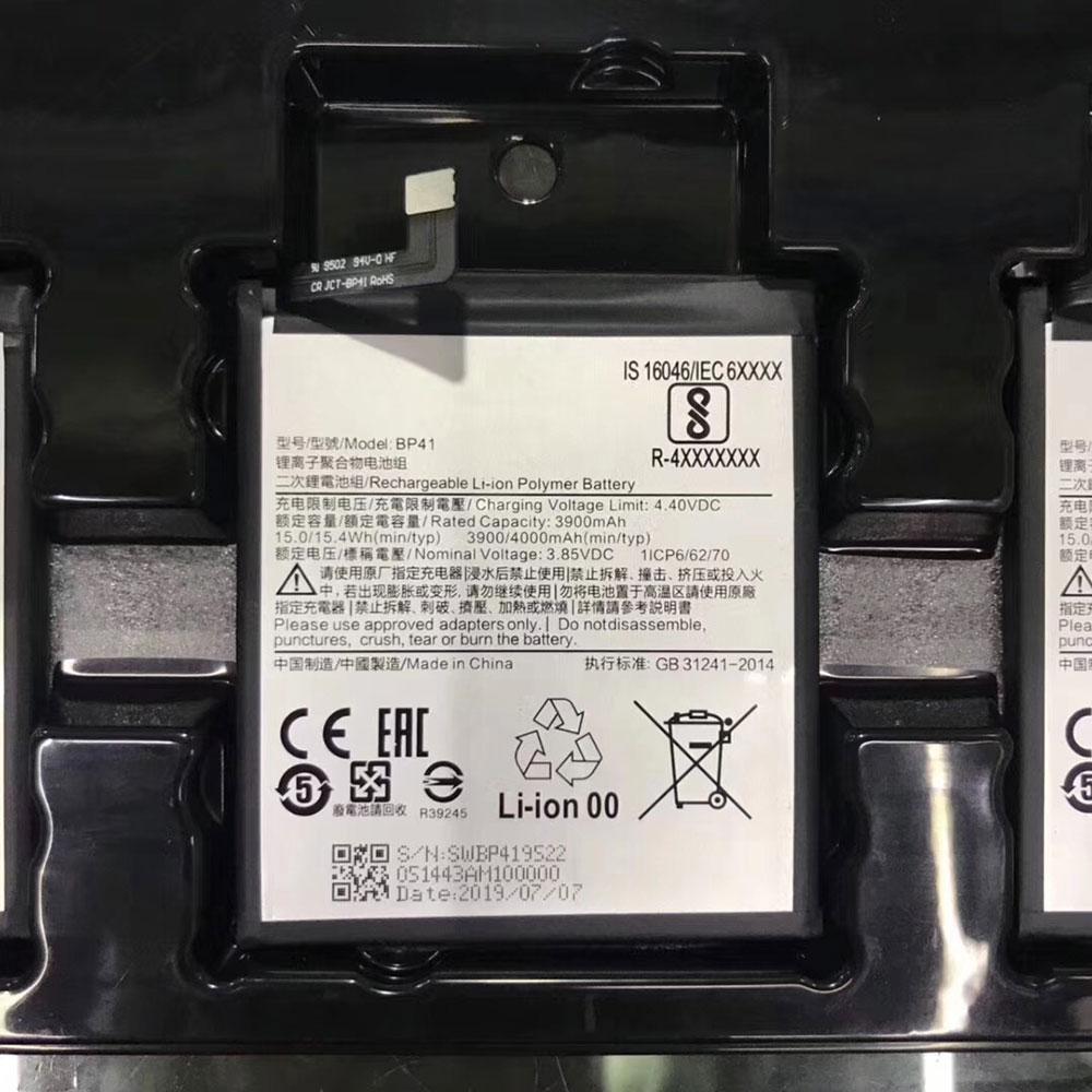 BP41 batteria
