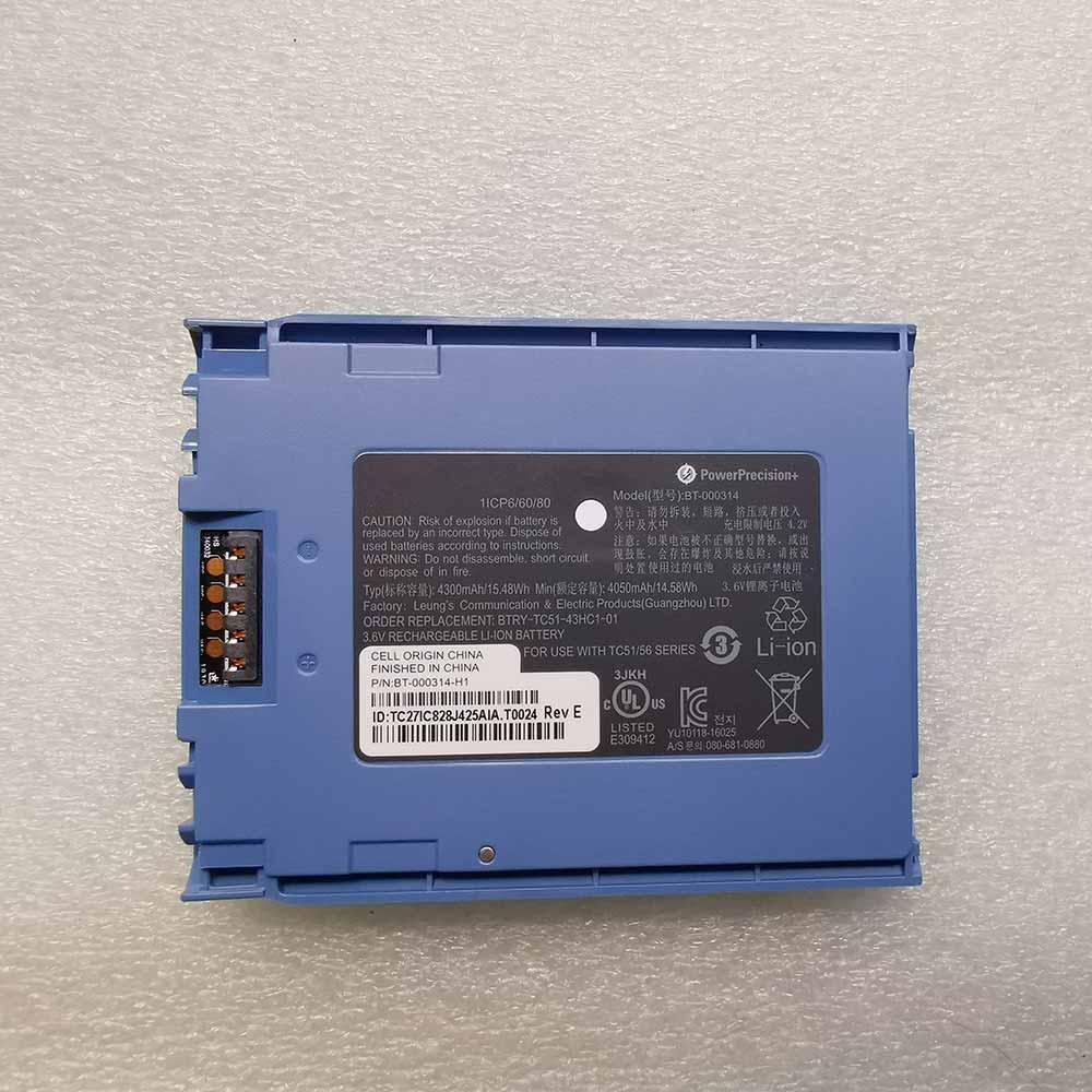 BT-000314 batteria