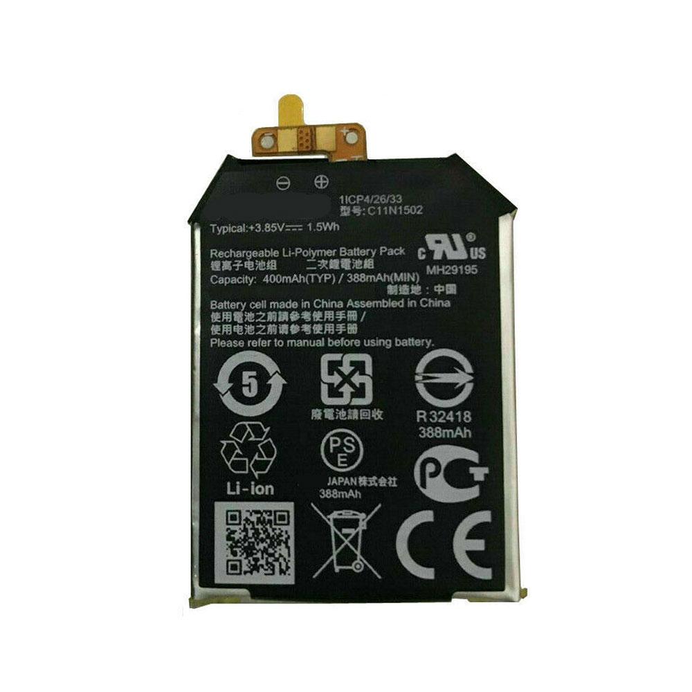C11N1502 pc batteria