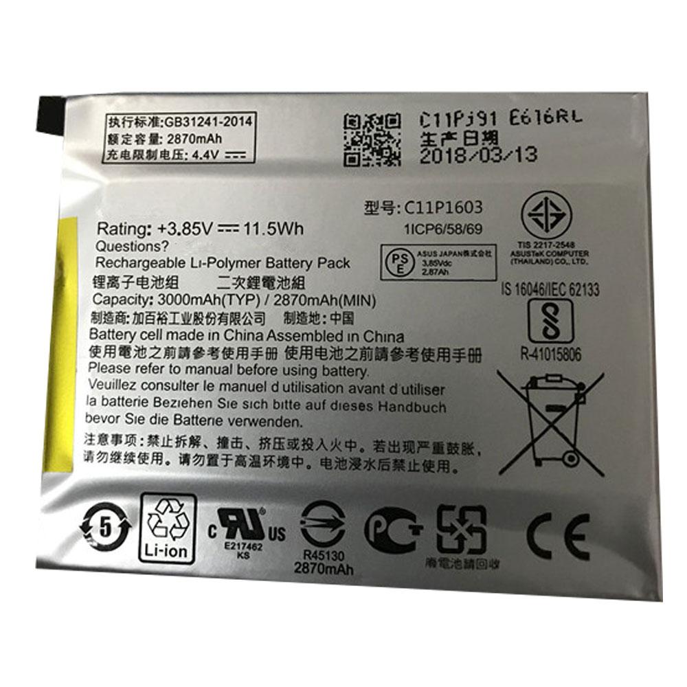 C11P1603 pc batteria