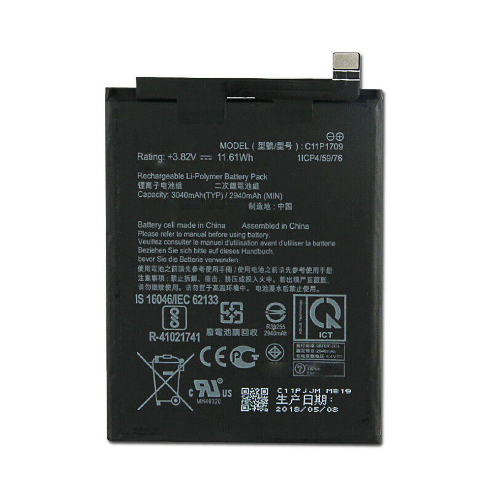 C11P1709 pc batteria