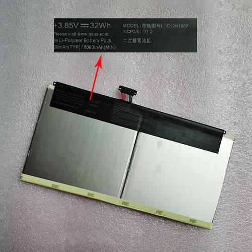 C12N1607 pc batteria
