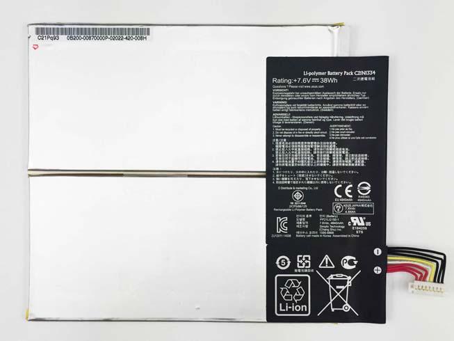 Batterie pour ASUS C21N1334