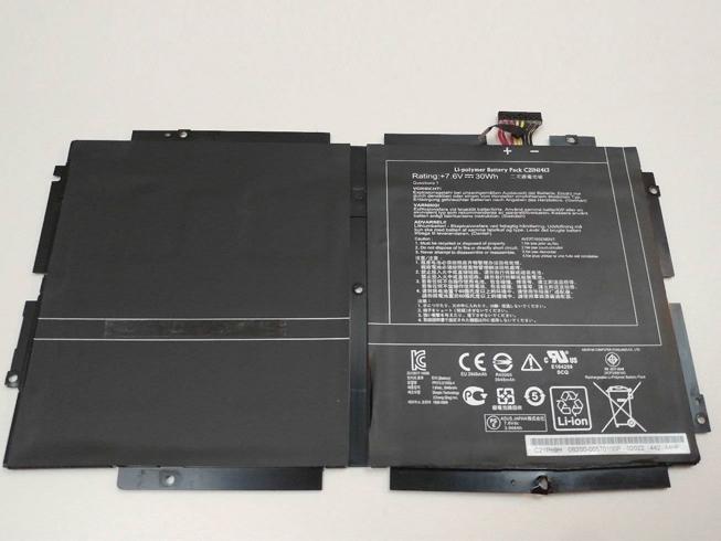 Batterie pour ASUS C21N1413