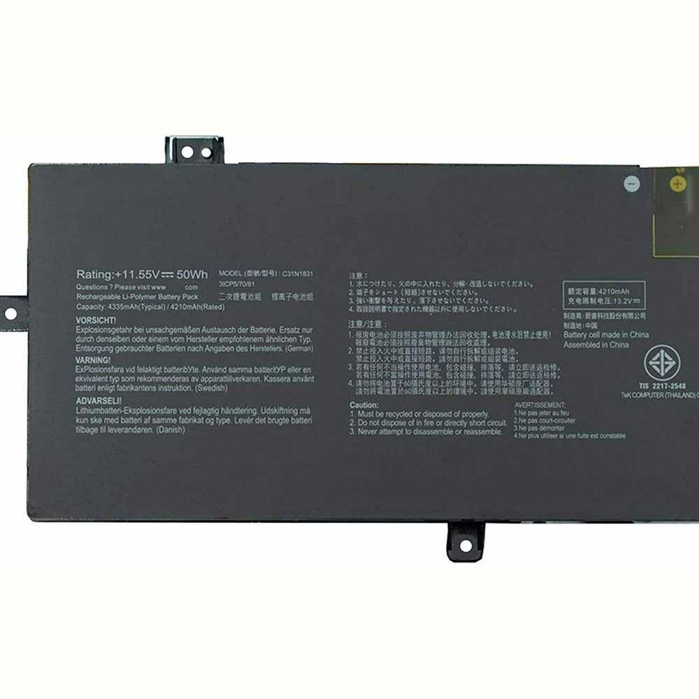 C31N1831 batteria