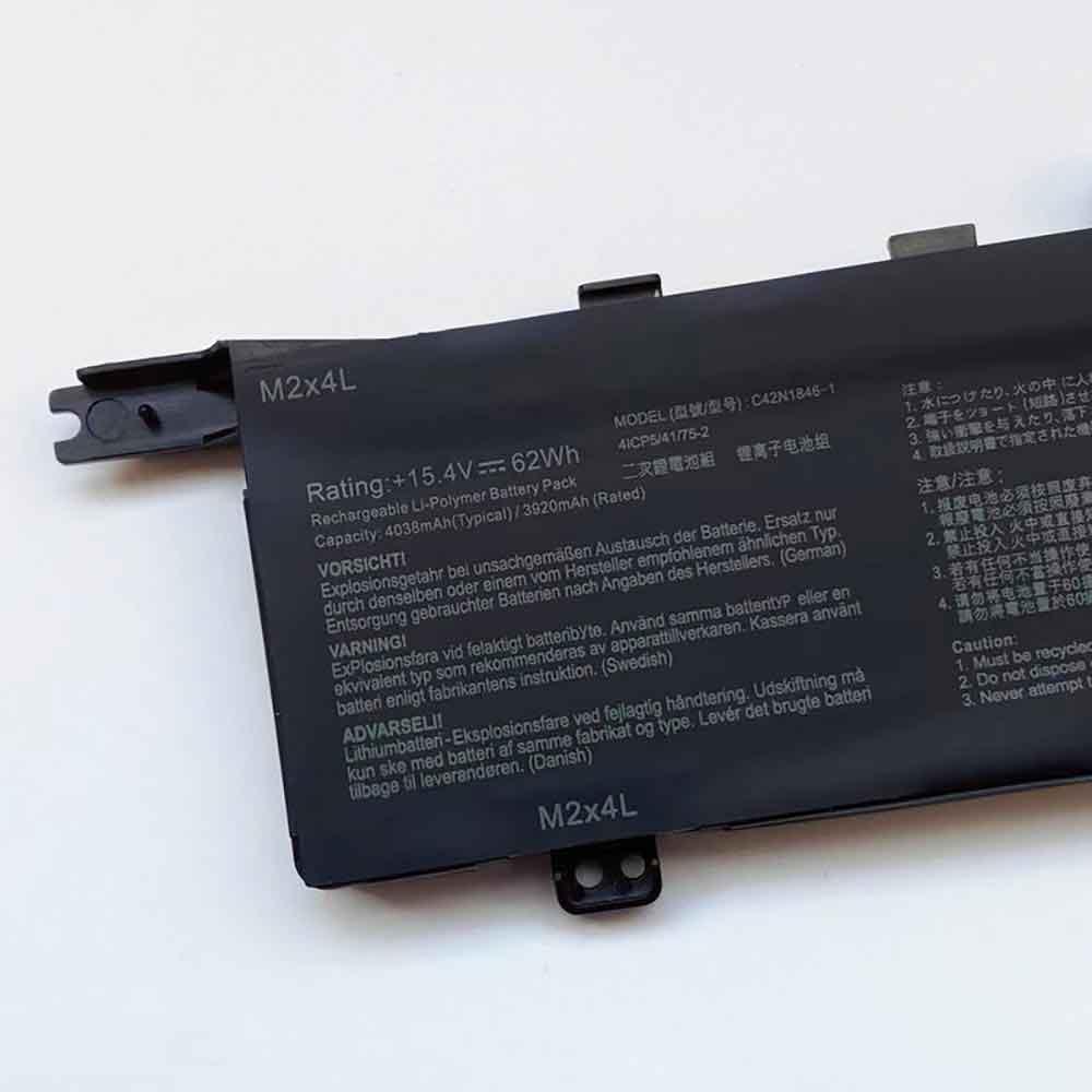 C42N1846 batteria