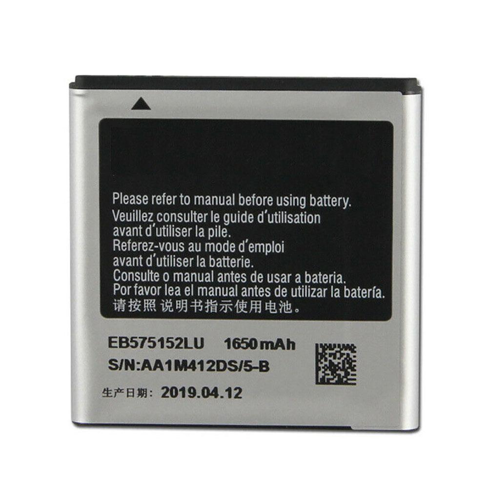 Batterie pour SAMSUNG EB575152LU