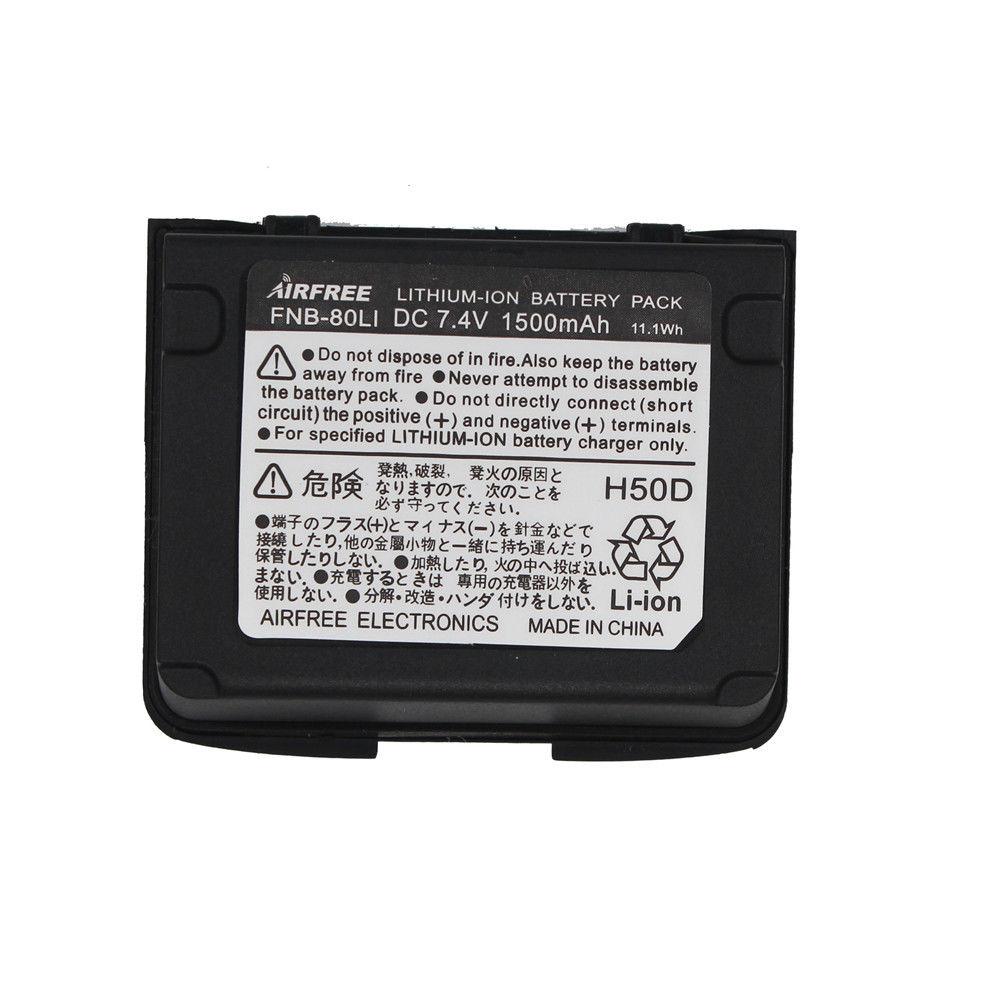 Batterie pour YAESU FNB-58