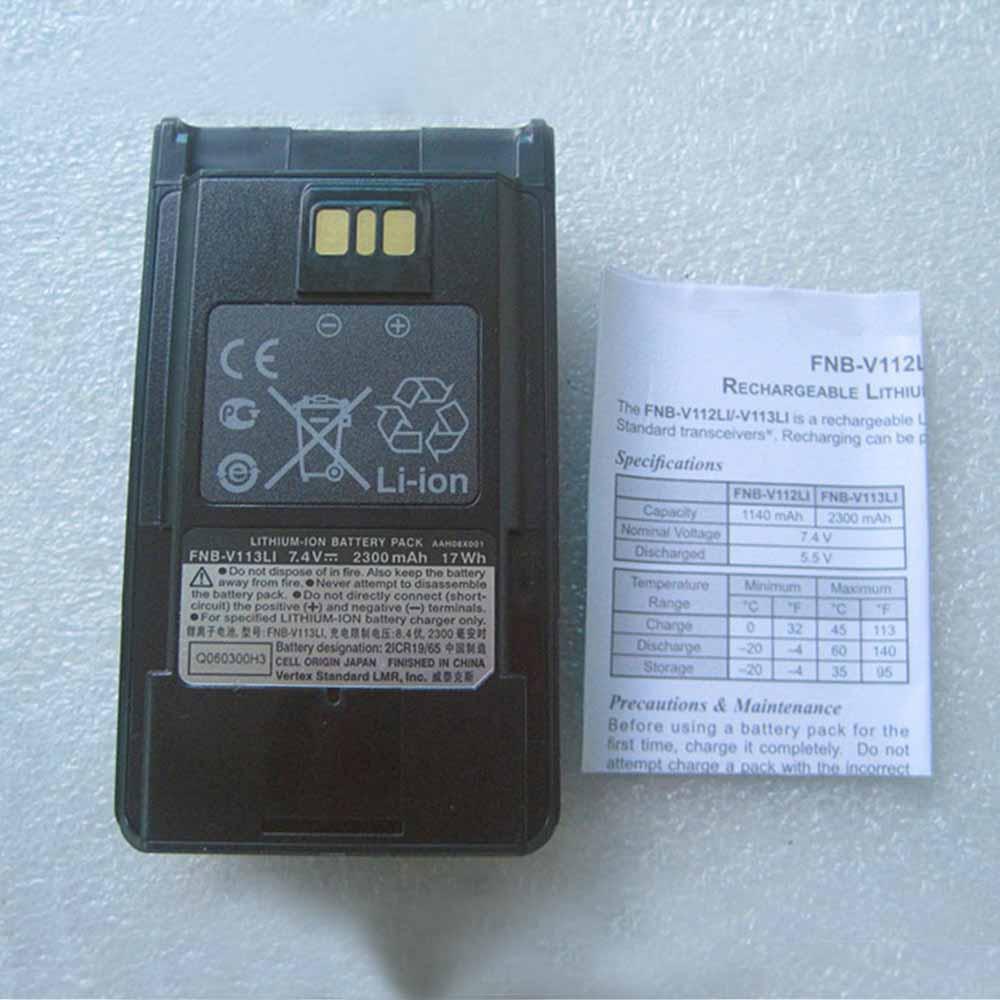 Batterie pour VERTEX FNB-V113Li