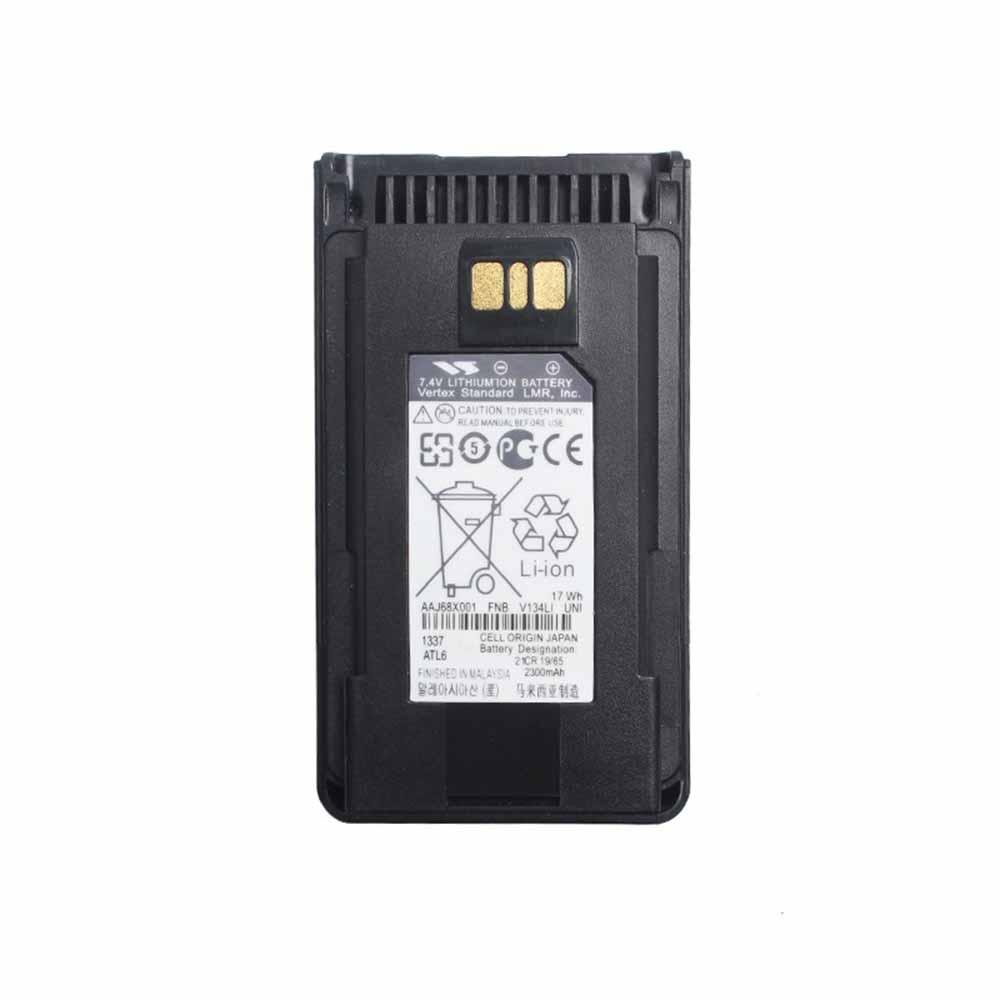 Batterie pour VERTEX FNB-V134