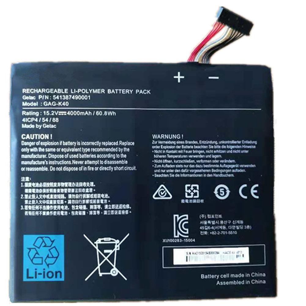 Batterie pour GETAC GAG-K40