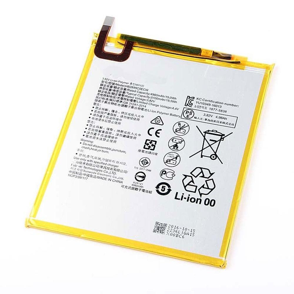 HB2899C0ECW pc batteria
