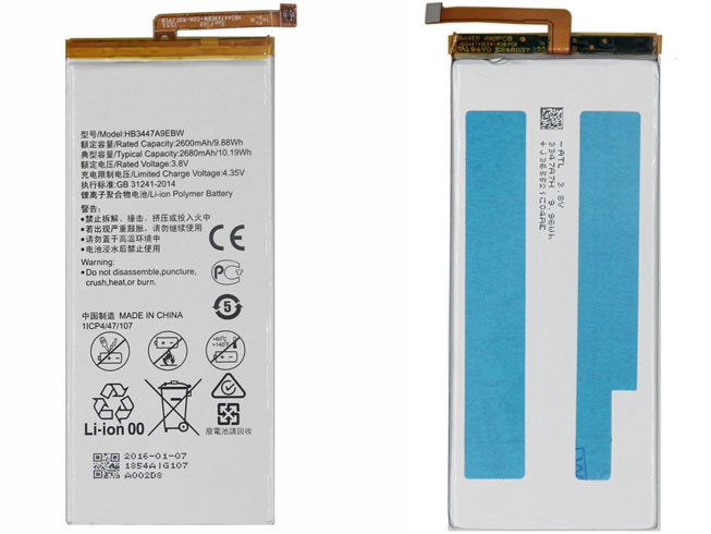 HB3447A9EBW pc batteria