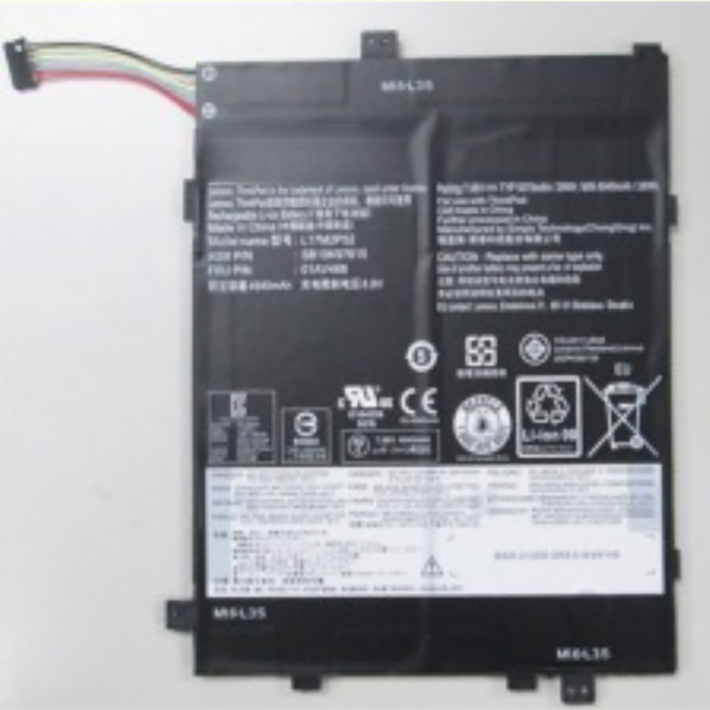Batterie pour LENOVO L17M2P52