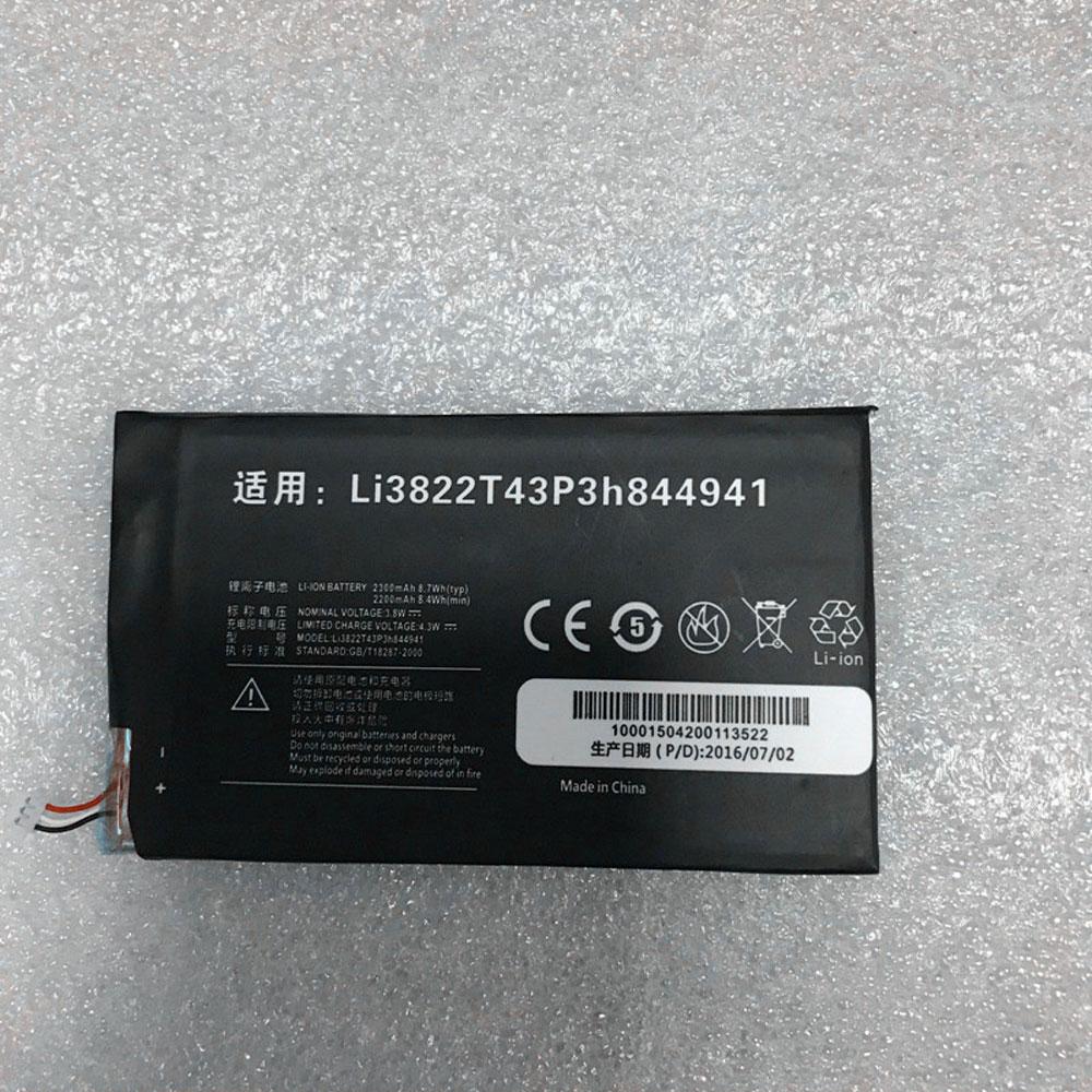 LI3822T43P3H844941 batteria