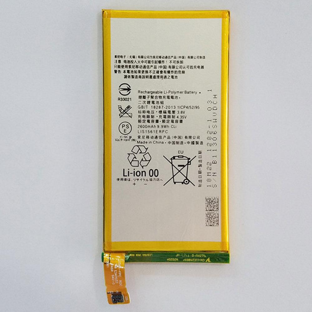 Batterie pour SONY LIS1561ERPC