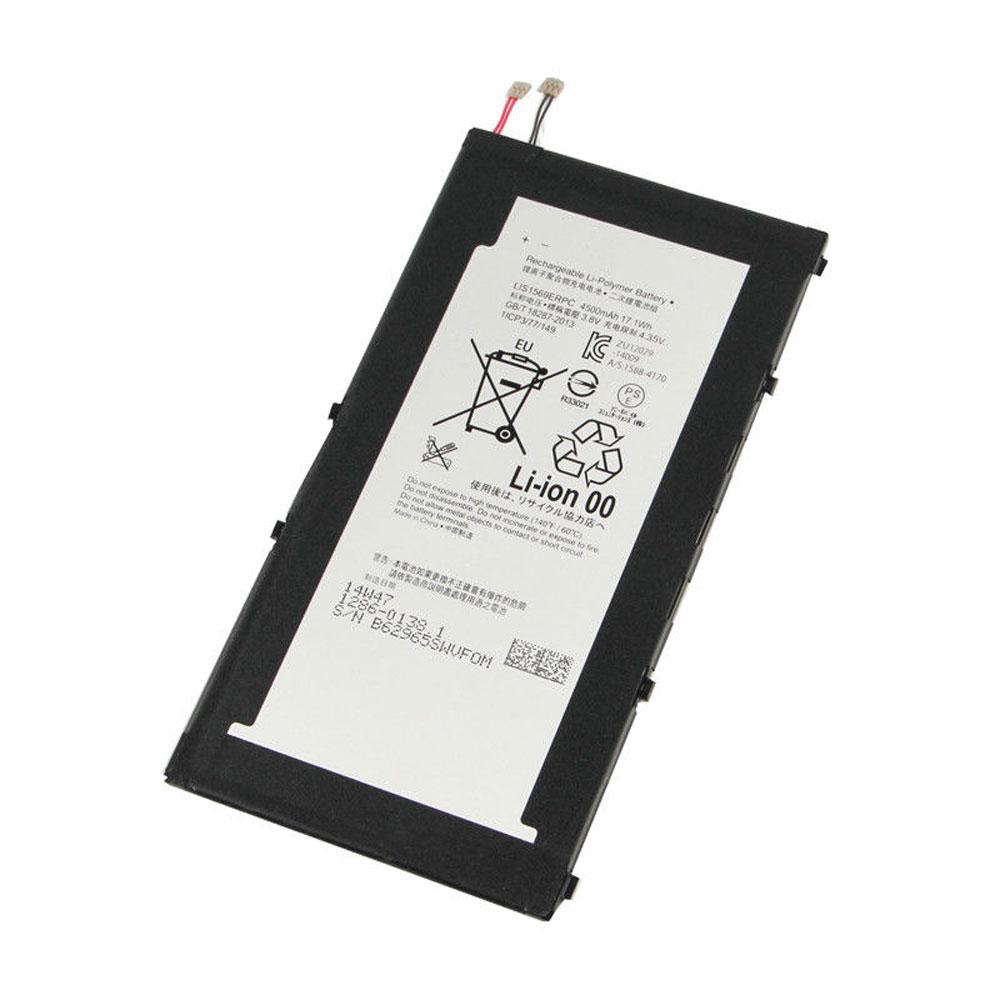 Batterie pour SONY LIS1569ERPC