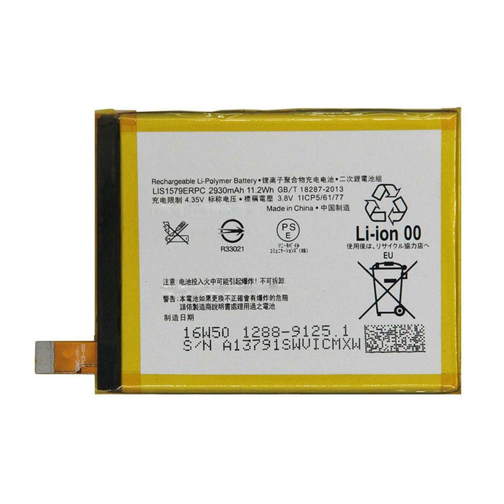 Batterie pour SONY LIS1579ERPC