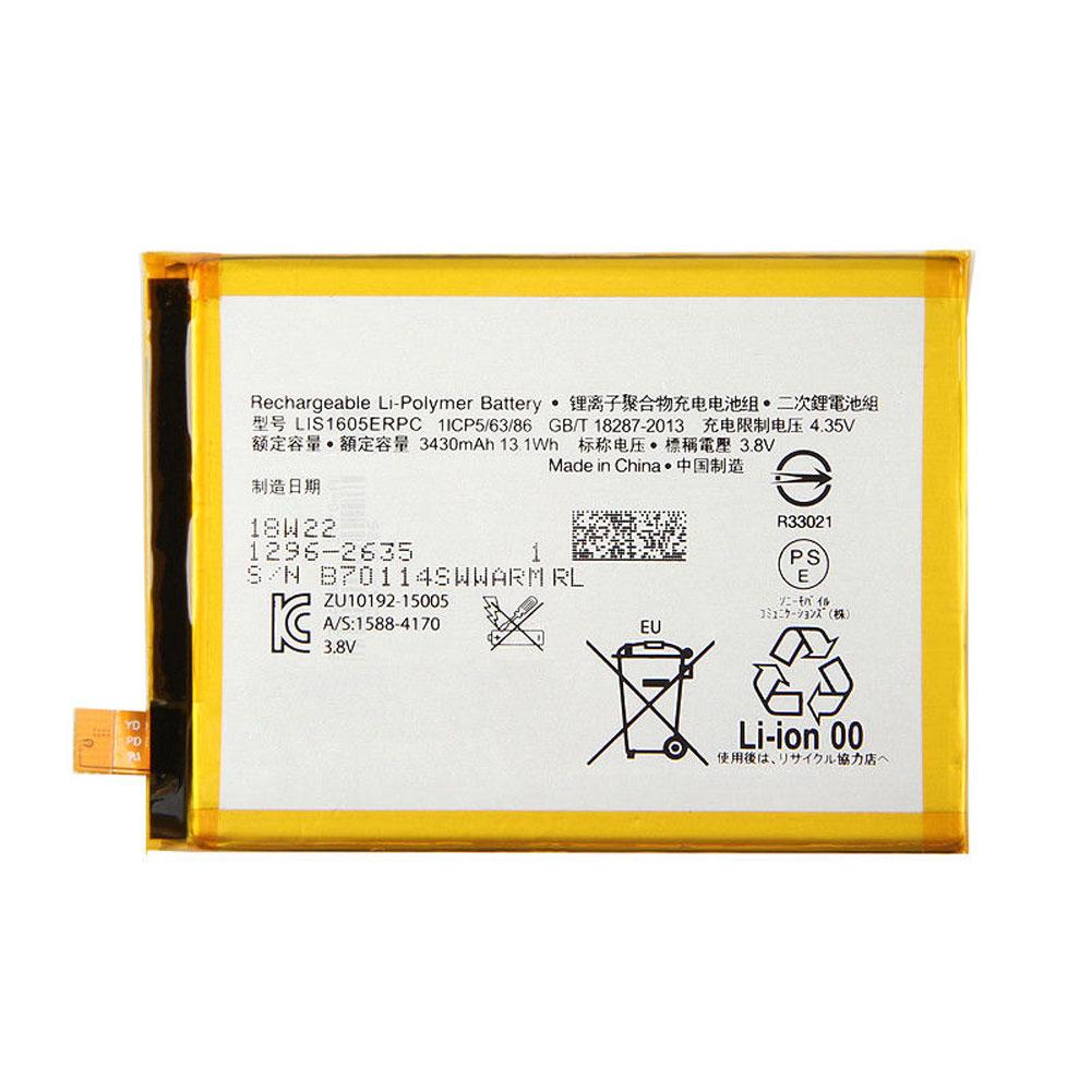Batterie pour SONY LIS1605ERPC