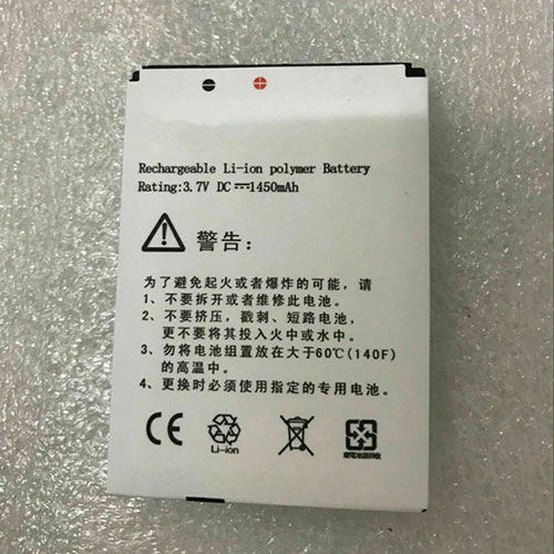 X431 pc batteria
