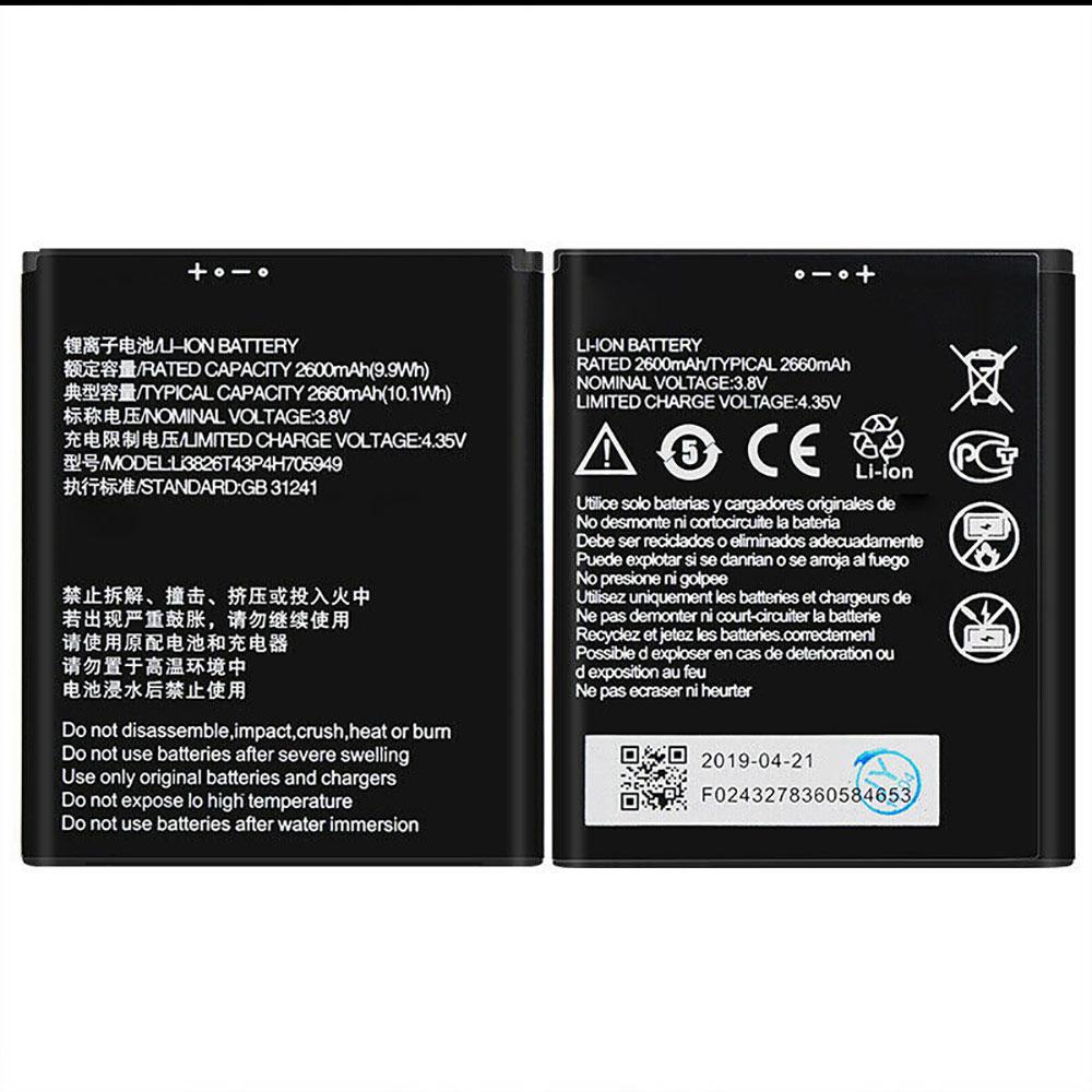 Batterie pour ZTE Li3826T43P4h705949