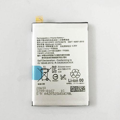 Batterie pour SONY LiS1621ERPC