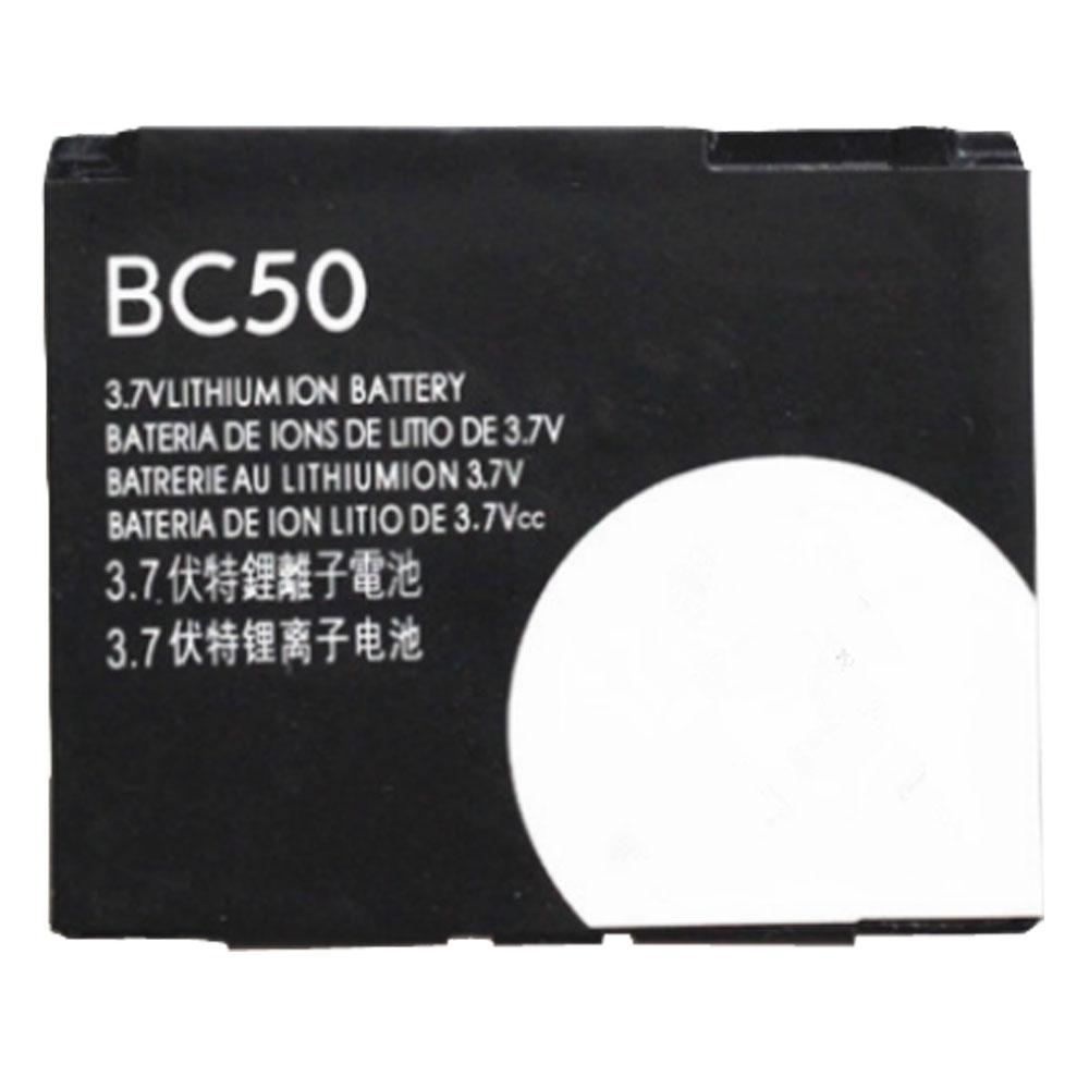 Batterie pour MOTOROLA BC50